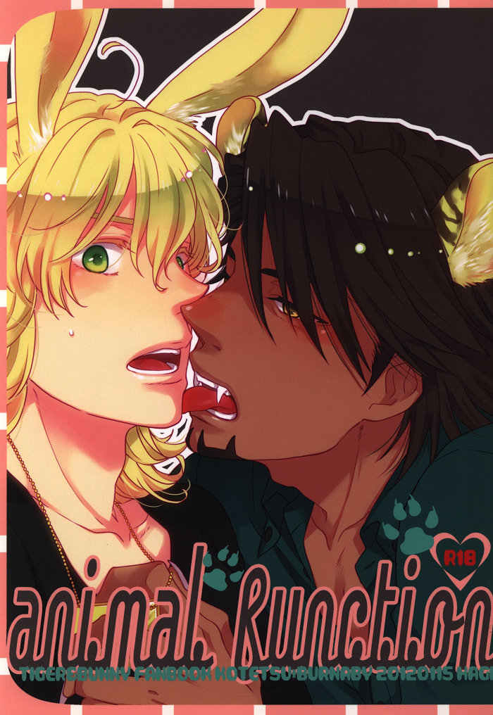 [Boys Love (Yaoi) : R18] Doujinshi - TIGER & BUNNY / Kotetsu x Barnaby (animal function) / Hagi