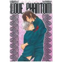 [Boys Love (Yaoi) : R18] Doujinshi - NARUTO (LOVE PHANTOM) / KI道楽堂(支部)