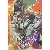 [Boys Love (Yaoi) : R18] Doujinshi - Anthology - Shingeki no Kyojin / Erwin x Levi (双翼エルリズム *アンソロジー ※イタミ) / Syounen Kouraku