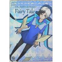 Doujinshi - Anthology - Tales of Xillia / All Characters (Tales Series) (Fairy Tale *アンソロジー)