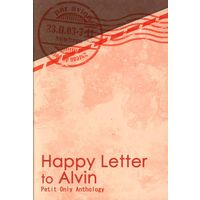 Doujinshi - Anthology - Tales of Xillia / Alvin (Happy Letter to Alvin *アンソロジー) / 失踪。