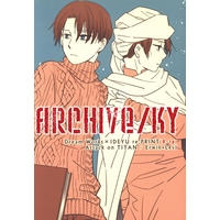 [Boys Love (Yaoi) : R18] Doujinshi - Anthology - Shingeki no Kyojin / Erwin x Levi (ARCHIVE/KY *再録/合同誌) / いで湯
