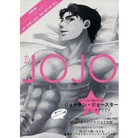 [Boys Love (Yaoi) : R18] Doujinshi - Anthology - Jojo no Kimyou na Bouken / Jonathan x Dio (JOJO mania+NO SEX NO JD 2冊セット *ジョナサン×ディオアンソロジー)