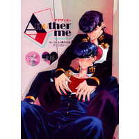 [Boys Love (Yaoi) : R18] Doujinshi - Anthology - Jojo no Kimyou na Bouken / Higashikata Jyosuke (「Another me*サーフィス×仗助アンソロジー」(ジョジョの奇妙な冒険))