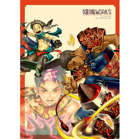 Doujinshi - Illustration book - 陰陽WORKS / ■BOX■ (BOX)