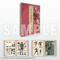 Doujinshi - Illustration book - Touken Ranbu (刀剣乱舞絢爛図録 三) / Nitroplus