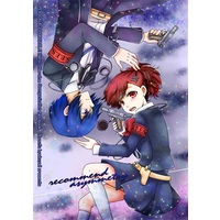 Doujinshi - Persona3 / Protagonist (Persona 3) & Protagonist (Persona 3 Portable) (recommend asymmetry) / 涼奏風記