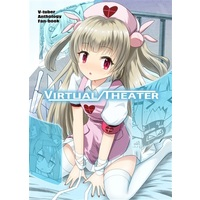 Doujinshi - Anthology - Virtual Youtuber / Kaguya Luna & Shiro & Natori Sana (VIRTUAL THEATER) / ギコガコ堂   ,   どうでもいい屋   ,   タマゴ屋   ,   瞬間最大風速