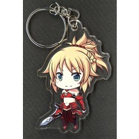Key Chain - Fate/Grand Order / Mordred (Fate Series)