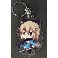 Key Chain - Fate/Grand Order / Okita Souji (Fate Series)