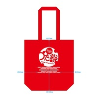 Tote Bag - Touhou Project