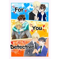 Doujinshi - Anthology - Meitantei Conan / Amuro Tooru x Edogawa Conan (For You Detective) / 9do