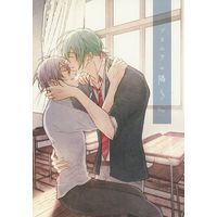 [Boys Love (Yaoi) : R18] Doujinshi - Novel - IDOLiSH7 / Yotsuba Tamaki x Ousaka Sougo (プリムラの隣より) / 星月花夜