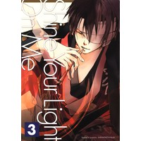 Doujinshi - Gintama / All Characters (Shine Your Light On Me *再録 3) / Ranble On