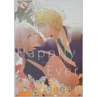 Doujinshi - Fate/Grand Order / Gawain x Bedivere (Happily Ever After) / ねこでした