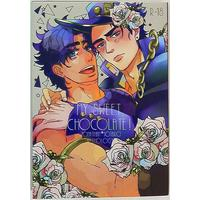 [Boys Love (Yaoi) : R18] Doujinshi - Anthology - Jojo Part 3: Stardust Crusaders / Jonathan Joester x Kujyou Jyoutarou (ジョジョの奇妙な冒険ジョナサン×空条承太郎MY SWEET CHOCOLATE!)