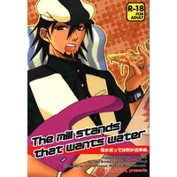 [Boys Love (Yaoi) : R18] Doujinshi - TIGER & BUNNY / Barnaby x Kotetsu (The mill stands that wants water) / LILIENTAL