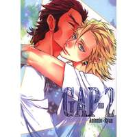 Doujinshi - TIGER & BUNNY / Antonio Lopez x Ryan Goldsmith () GAP-2) / 3!3!3!