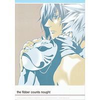 Doujinshi - NARUTO (the fibber counts nought) / 春宵感懐