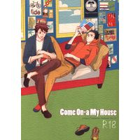 [Boys Love (Yaoi) : R18] Doujinshi - Haikyuu!! / Oikawa x Iwaizumi (Come On-a My House ☆ハイキュー!!) / Morin Kankou Oukoku