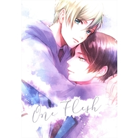 Doujinshi - Star-Mu (High School Star Musical) / Sawatari Eigo x Tatsumi Rui (One Flesh) / クロッキー