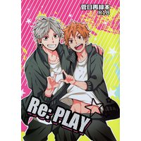 [Boys Love (Yaoi) : R18] Doujinshi - Haikyuu!! / Sugawara Koushi x Hinata Shoyo (Re:PLAY *再録) / cat snake