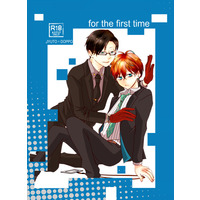 [Boys Love (Yaoi) : R18] Doujinshi - Hypnosismic / Jyuto x Doppo (for the first time) / 御召御納戸