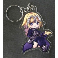 Key Chain - Fate/Apocrypha / Jeanne d'Arc (Fate Series)