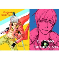 Doujinshi - Devil May Cry / Dante (Ending is Beginning) / CARDINAL