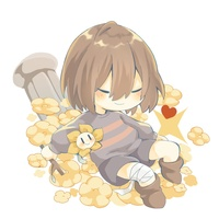 Key Chain - Undertale / Frisk & Flowey