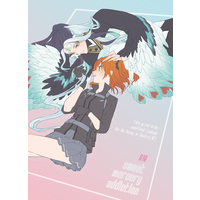 [NL:R18] Doujinshi - Fate/Grand Order / Qin Shi Huang x Gudako (sweet mercury addiction) / Rivas