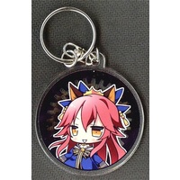 Key Chain - Fate/Grand Order / Caster (Fate/Extra)