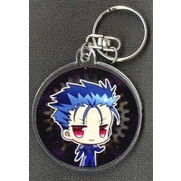 Key Chain - Fate/Grand Order / Lancer (Fate/stay night)