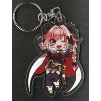 Key Chain - Fate/Grand Order / Astolfo (Fate Series)