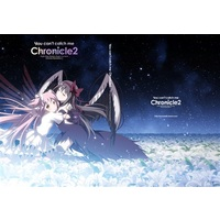 Doujinshi - MadoMagi / Madoka & Homura (You can't catch me☆chronicle2) / BELL'S BRAND