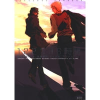 [Boys Love (Yaoi) : R18] Doujinshi - Anthology - Persona3 (122736k時間)