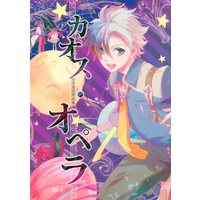 Doujinshi - Tales of Xillia2 / Julius x Ludger (カオス・オペラ *再録) / 蝟部