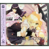 Doujin Music - AGGRESSIVE EMOTION / C-CLAYS