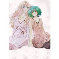 Doujinshi - Illustration book - Macross Frontier / Sheryl & Ranka (ORATORIO *イラスト集) / Enji