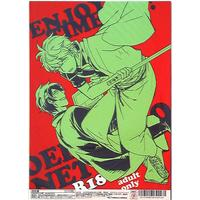 [Boys Love (Yaoi) : R18] Doujinshi - Gintama (ENJOY TIME!OEDONET) / 鉄火G