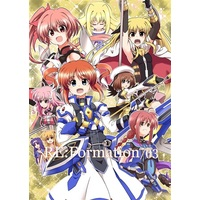 Doujinshi - Magical Girl Lyrical Nanoha / Nanoha & Fate & Hayate (RE:Formation/03) / Cataste