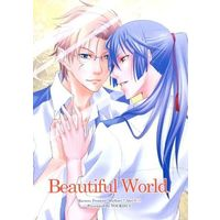 [Boys Love (Yaoi) : R18] Doujinshi - Macross Frontier / Michael Blanc x Saotome Alto (Beautiful World) / 華家(透姫水)
