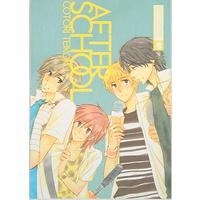 Doujinshi - Prince Of Tennis (AFTER SCHOOL) / ことり帝国