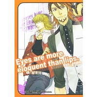 Doujinshi - TIGER & BUNNY / Barnaby x Kotetsu (Eyes are more eloquent than lips.) / MICROMACRO