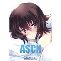 Doujinshi - Illustration book - GIRLS-und-PANZER (ASCN) / Quzigen