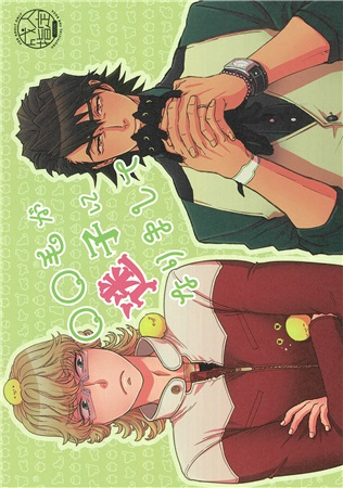 [Boys Love (Yaoi) : R18] Doujinshi - Anthology - TIGER & BUNNY / Barnaby x Kotetsu (○○毛が迷子になりまして) / 碌時屋