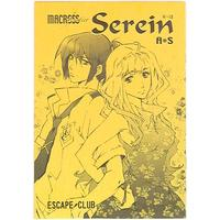 [Boys Love (Yaoi) : R18] Doujinshi - Macross Frontier (Serein) / ESCAPE CLUB
