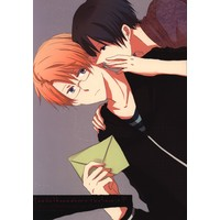 Doujinshi - Hetalia / Japan x America (How do I know where the love is?) / CPS