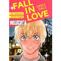 [Boys Love (Yaoi) : R18] Doujinshi - Meitantei Conan / Akai x Amuro (FALL IN LOVE *再録) / 1限休講