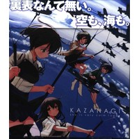 Doujin Music - KAZANAGI she is very calm today / 餃子屋本舗